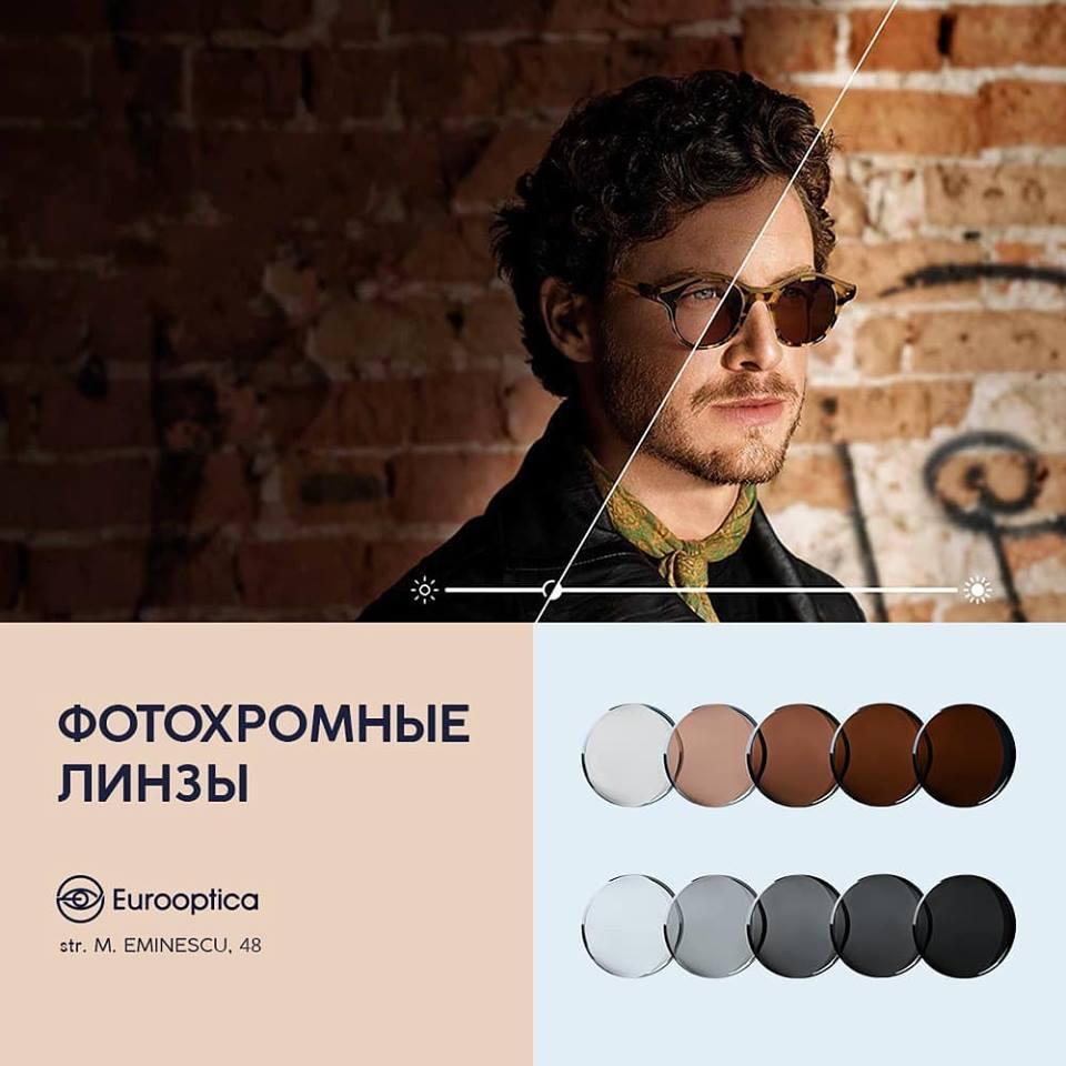 Eurooptica фотохромные линзы