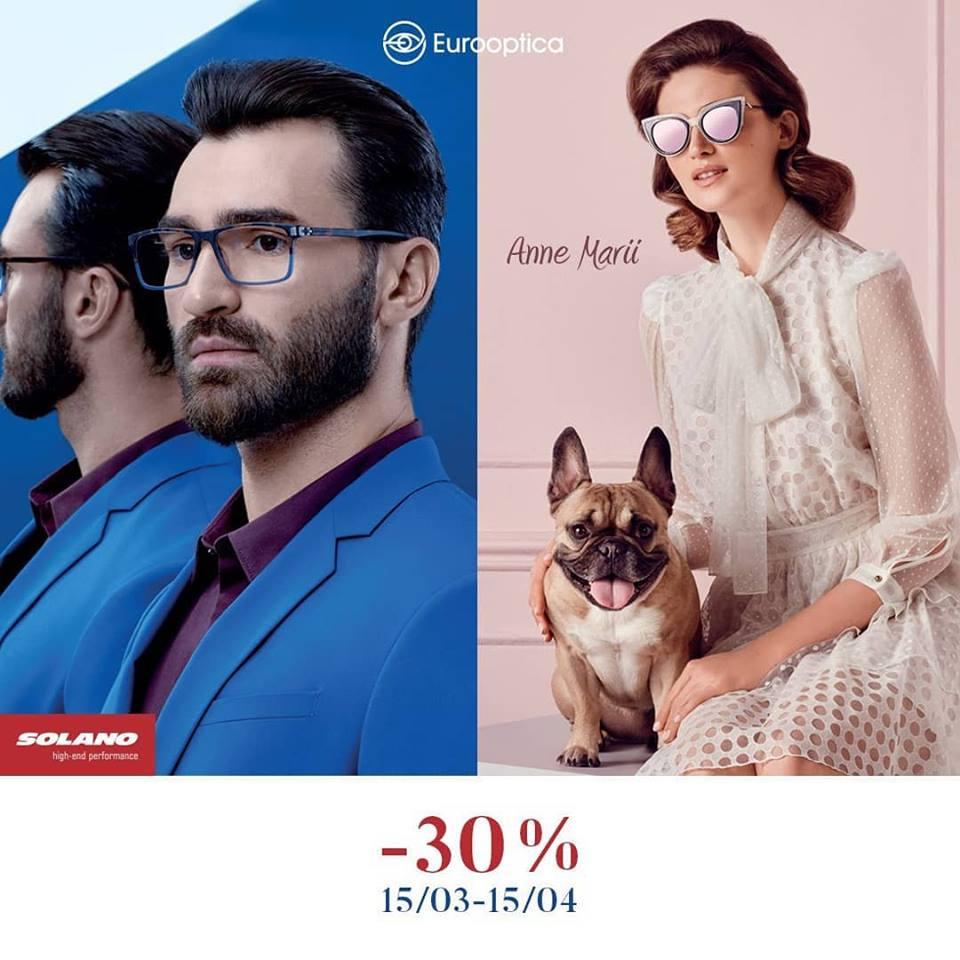 Eurooptica оправы и солнцезащитные очки со скидкой в Кишинёве