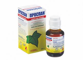 prospan alpen pharma