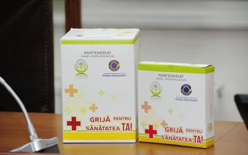 бесплатные лекарства для диабетиков