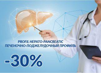 synevo скидки на печеночно-поджелудочный профиль -30%