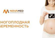 novamed spital polivalent