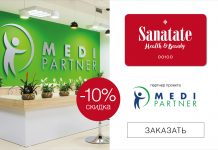 card sanatate medopartner