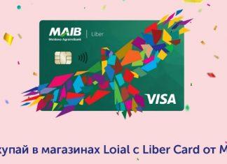 loial moldova liber card