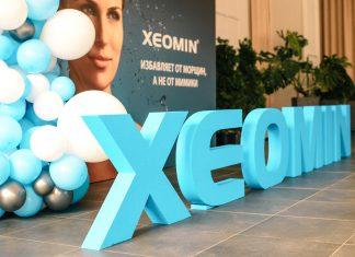 Merz Aesthetics: Презентация Xeomin в Кишиневе
