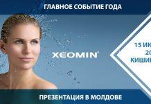merz aesthetics презентация xeomin в Кишиневе