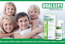oralsept farmacia orient