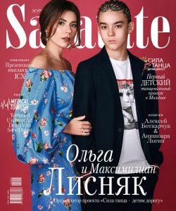Журнал Sanatate №69