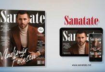Журнал Sanatate