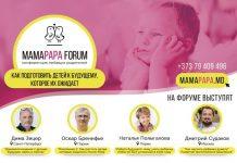 MamaPapa Forum 2019