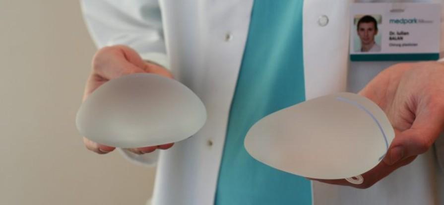 medpark пластика груди