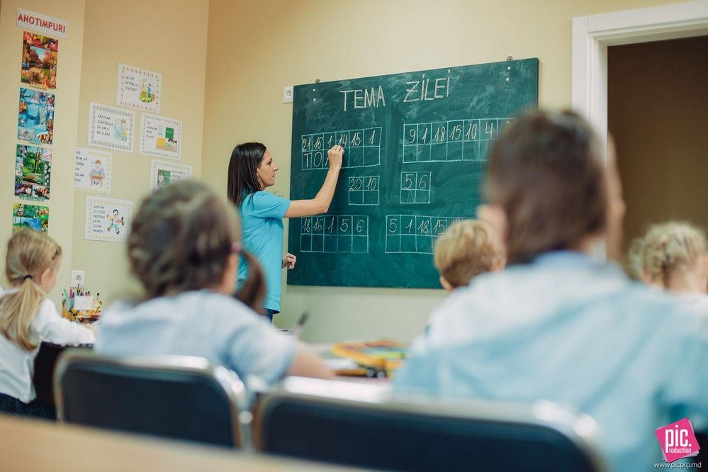 quo vadis подготовка к школе