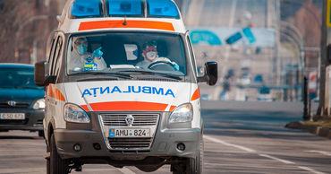чрезвычайное положение в Молдове