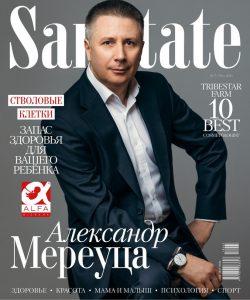 sanatate moldova 71